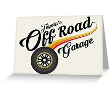 Off Road Garage Greeting Card