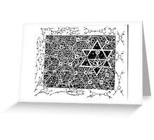 1996 Quantum Physics Hexagram Greeting Card