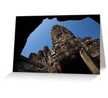 The Bayon - Siem Reap, Cambodia Greeting Card