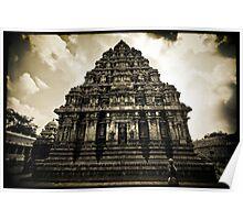 Airateswara Temple Gopuram Southern India Poster