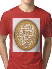 Allahumman Faani Bima Allamtani Tri-blend T-Shirt