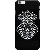 Wahowa ala Kulley Shaien Qadeer iPhone Case/Skin