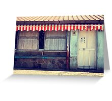 Red striped tent Greeting Card
