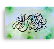 Bismillah original painting Canvas Print