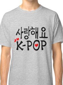 SARANG HAEYO K-POP Classic T-Shirt