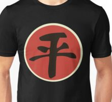[LoK] Equalists Unisex T-Shirt