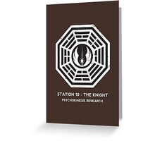 Station 10 - The Knight Greeting Card