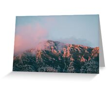 Mountains in the background VI Greeting Card