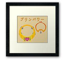 Pudding Power~ Framed Print
