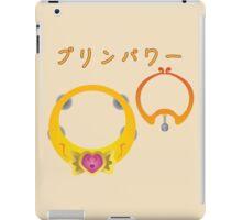 Pudding Power~ iPad Case/Skin