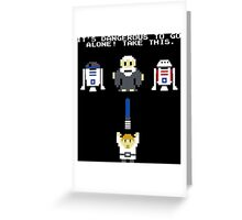Zelda Wars Greeting Card