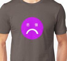 SADFACE VERY EMOTIONAL :( Unisex T-Shirt