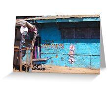 Hotel New Jam Ways Paradise in Nairobi - KENYA Greeting Card