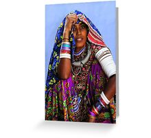 TRIBAL GIRL - INDIA Greeting Card