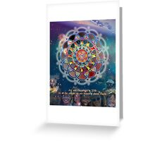 Oneness Greeting Card