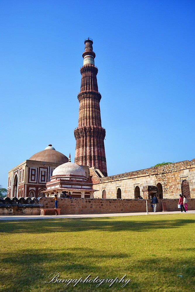 lawns of Qutub Minaret by naveenbanga