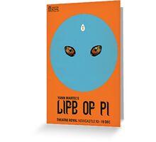 Life of Pi Greeting Card