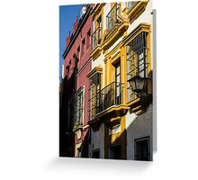 Streets of Seville  Greeting Card