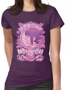 Yubaba no aburaya T-Shirt