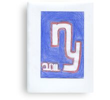 Giants New Year Canvas Print