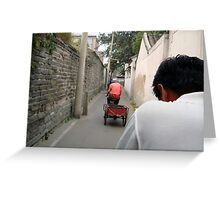 Rickshaw through the Hutong, Beijing, China Greeting Card