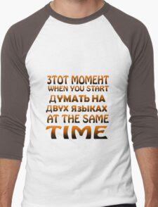 Mixing languages russian english geek funny nerd Men's Baseball ¾ T-Shirt