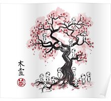 Forest Spirits sumi-e  Poster