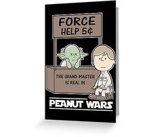 Peanut Wars 2 Greeting Card