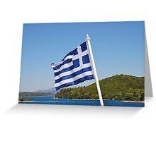 Greek flag, Meganissi Greeting Card