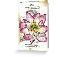 Hindu Lotus II Greeting Card