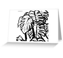 With no touch of Green Greeting Card