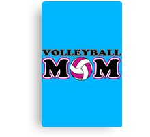 Volleyball mom geek funny nerd Canvas Print