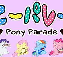 Pony Parade - Logo and Mane 6 by OmegaOzone