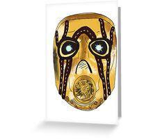 Psycho Mask Greeting Card