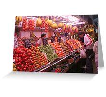 Boqueria market Barcelona - Colorful Vegetables Greeting Card