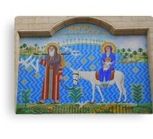 Mosaic of Joseph, Mary and Infant Jesus Canvas Print