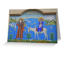 Mosaic of Joseph, Mary and Infant Jesus Greeting Card