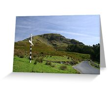 On the Road to Buttermere - Lake District Greeting Card