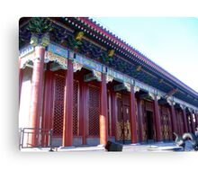 typical chinese palace Canvas Print