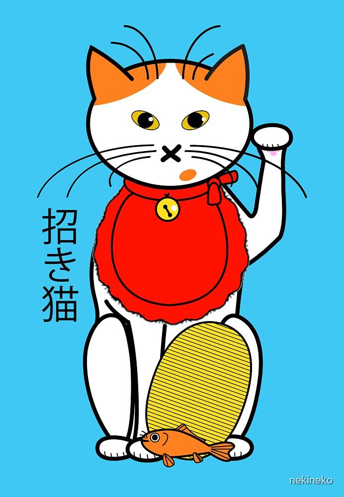 Maneki neko (Japanese lucky cat) Lotus by nekineko