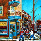 Wilensky Doorway with Hockey by Carole  Spandau