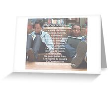 Spanish 101 Rap- Community Greeting Card