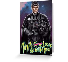 May the Logic be with you Greeting Card
