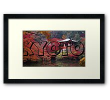 kyoto - Japan Framed Print