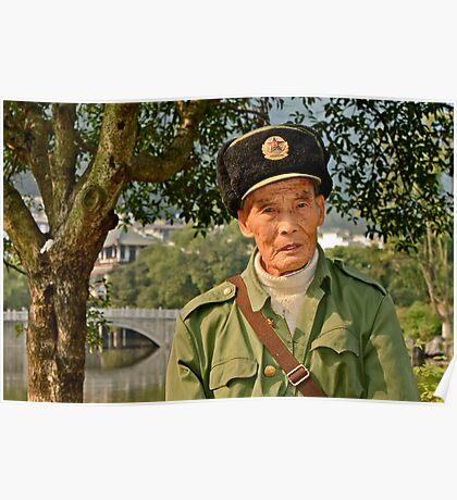 A history of Communism, Yangzhou China Poster
