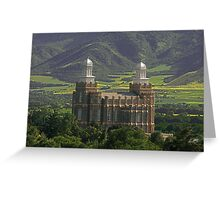 A Country Temple 20x30 Greeting Card