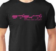 school idol pink Unisex T-Shirt