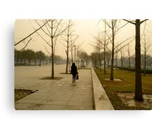 Autumn and you Canvas Print