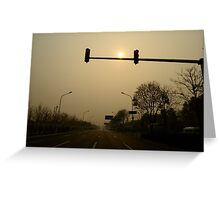 The sun light Greeting Card