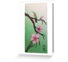 Hummingbird Pair Greeting Card